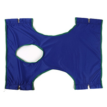 Invacare Basic Sling w/Commode Bathing & Toileting Slings