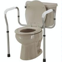 Nova Toilet Safety Rails Toilet Safety Frame
