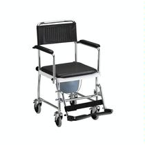 Nova Drop-Arm Transport Commode Chair Commode